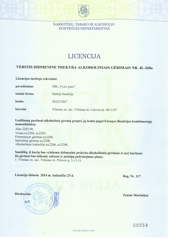 Vyno guru didmeninės prekybos licencija