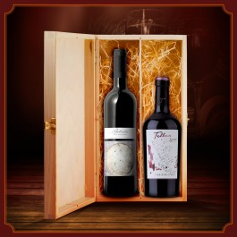 Dovana - du vyno buteliai medinėje dėžutėje