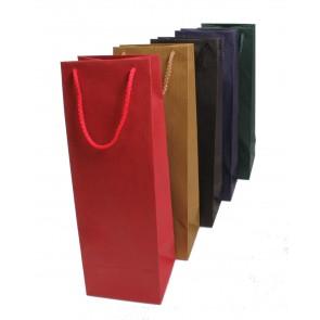 Popierinis dovanų maišelis spalvotas