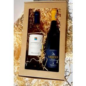 Baltas vynas dovanų dėžutėje